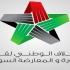 SyrianCoalition-n1_843628_large