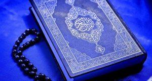 quran-writing-34479772-720-480