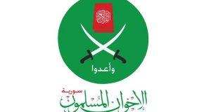 1_ikhwan_logo